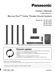 panasonic home theater manual panasonic home theatre sound system docshare tips
