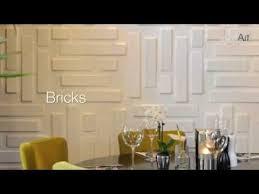 Embossed Wallpanels 3dboard 3dboards 3d Wall Tile by 40 Best Wall Tile Images On Pinterest 3d Wall Tiles 3d Wall