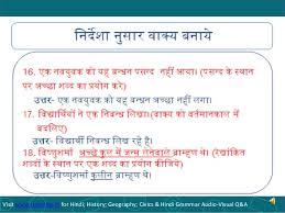 14 hindi worksheets sarvanam kriya hindi edurite com pin