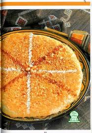 site de cuisine marocaine en arabe cuisine marocaine en arabe rachida amhaouch paperblog