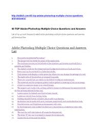 adobe photoshop multiple choice questions and answers list adobe