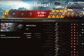 pubg bonus codes code tank e 25 slot ru