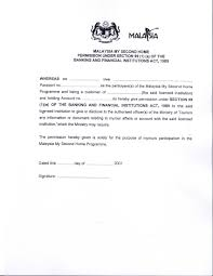 Resume Samples 2017 Malaysia by Great Example Of Cover Letter For Job Application In Malaysia In