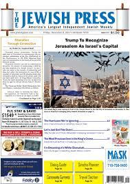 E Melzer Leslie W Rabine Rebel Daughters Ethnicity Jp120817 Low By Jewishpress Com Issuu
