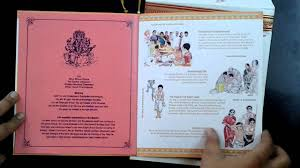 ceremony cards two fold upanayanam cards bigger size