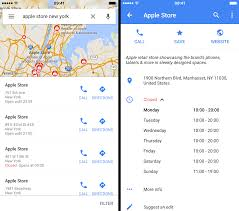 New York Google Map by Google Maps For Ios Updated With Business Hours And Gas Prices
