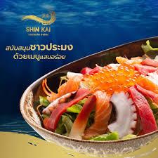 j de cuisine shinkai premium sushi bar ช น2 the shinkai premium sushi bar