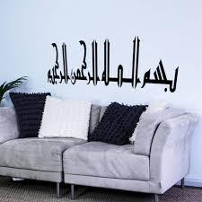 Islamic Home Decor by Online Get Cheap Islamic Portraits Aliexpress Com Alibaba Group