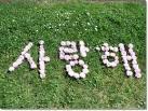 นิยาย Enne House | เรียน(รู้)ภาษาเกาหลี ด้วยตัวเองง่ายๆ > ตอนที่ ...