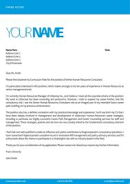cv hobbies and interests music sample cover letter entry level