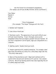 Starting A Cover Letter  cover letter cover letter start cover     FAMU Online