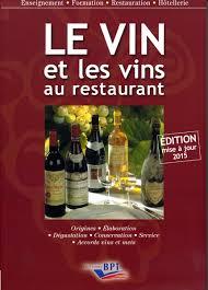 editions bpi cuisine edition bpi cuisine 28 images la cuisine de r 233 f 233 rence