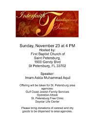 spiritual baptist thanksgiving service november 2014 lakewood united church of christ
