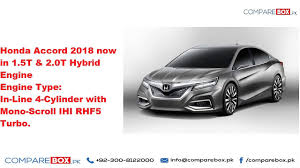 honda 2018 new car models honda city 2018 price in pakistan video dailymotion