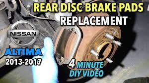 nissan altima 2015 enterprise nissan altima rear brake pads replacement 2013 2017 4 minute diy