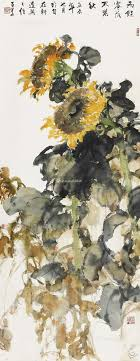 秋光图 何百里 watercolor drawingink paintingwatercolor flowersanese paintingchinese