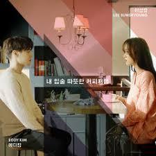 download mp3 eddy kim when night falls download mp3 eddy kim lee sungkyoung my lips like warm coffee mp3