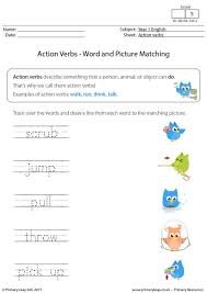 primaryleap co uk action verbs word and picture matching 4