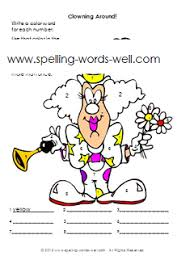 make first grade learning and spelling fun