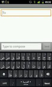 arabic keyboard for android cellphone88 how to write arabic on android or any non