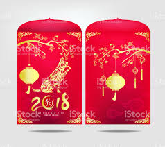 lunar new year envelopes happy new year 2018 greeting card and new year of the dog