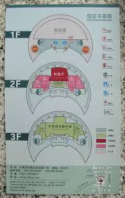 file tianjin museum 4 floor plan small 2008 08 jpg wikimedia