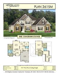 plan 2615m the chatham estate house plans two story house