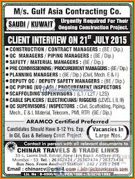 electrical engineering jobs in dubai companies contacts gulf asia contracting company jobs for kuwait ksa gulf jobs