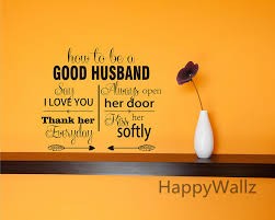 aliexpress com buy how to be a good husband love quotes wall aliexpress com buy how to be a good husband love quotes wall stickers decorative diy lovers love lettering custom colors quote wall art decals q137 from
