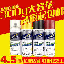 Matte Black Spray Paint For Bikes - lanchi motor vehicle bicycle automatic spray paint cans metal hub