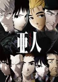 Seeking Episode 3 Vostfr Ajin Saison 1 Anime Vf Vostfr