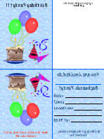 find the ultimate free printable birthday cards