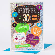 30th birthday card brother silver foil only 1 49