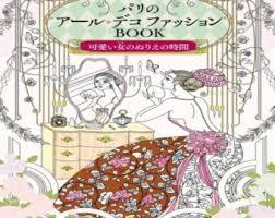 disney girls coloring book japanese disney