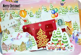 oh fish iee starbucks christmas beverages u0026 cards 2012