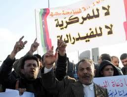 تظاهرات في بنغازي وطبرق لرفض الفيدرالية وتقسيم ليبيا