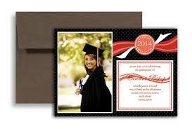 2017 college blank graduation announcement 7x5 in