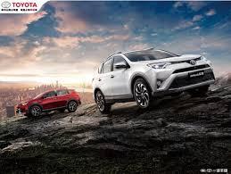 si鑒e toyota 如何选择合适自己的车 苏州由由丰田汽车销售服务有限公司