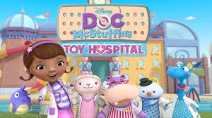 theme song doc mcstuffins toy hospital disney junior