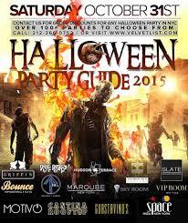 ra highline ballroom halloween party 2015 at highline ballroom