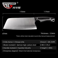 aliexpress com buy chinese knife chef kitchen knife sharp meat