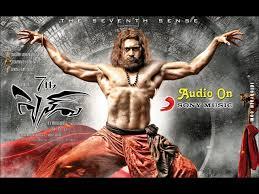 7th sense telugu film wallpapers telugu cinema surya
