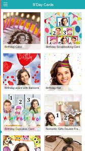birthday cards free happy birthday photo frame gift cards
