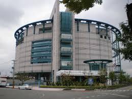 national taiwan science education center wikipedia