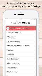 amazon com graphing calculator manual for ti 84 plus ce appstore