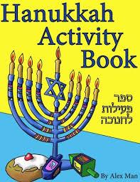hanukkah book hanukkah activity book activity book for kids volume 4 https