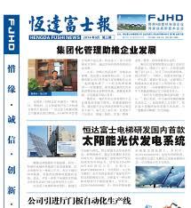 chinese elevator company escalator manufacturer fuji lift factory