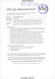 re advert administrative assistant paanluel wël south sudanese