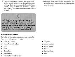 hp hewlett packard hp pl5000n remote control setup codes