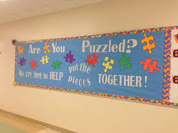 6th grade bulletin board puzzle design with saying
